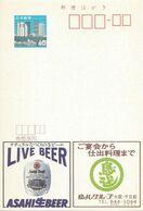 Japon Carte Postale, Entier Postal Thème Bière, Beer, Bier Neuf. Asahi - Birre