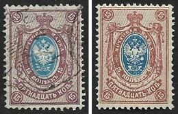 RUSSIE  1889-1904  -  YT 46 B Vergé Vertical Oblitéré  + YT 69  NEUF**  - Cote  2.70e - Used Stamps