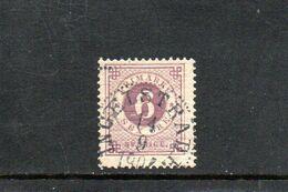 SUEDE 1872-85 O DENT 14 - Usati