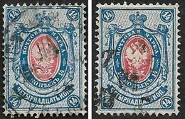 RUSSIE  1889-1904   -  YT  45 A Et  45 B - Oblitérés - Used Stamps