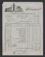 Egypt - 1957 - Vintage Invoice - Ejl Shabrawishy Factory For Cosematic - Briefe U. Dokumente