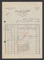 Egypt - 1954 - Vintage Invoice - MAISON I. GATTEGNO - Cairo - Briefe U. Dokumente