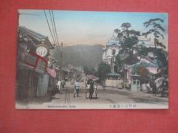 > Japan > Kobe         Ref  4362 - Kobe
