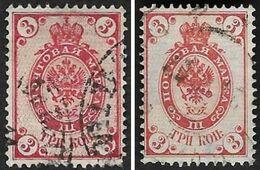 RUSSIE  1889-1904   -  YT  40 A + 40 B  Vergés - Oblitérés - Used Stamps