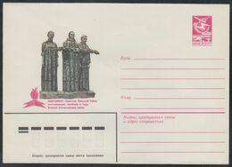 16311 RUSSIA 1983 ENTIER COVER Mint SYKTYVKAR Komi WW2 GUERRE WAR MONUMENT SCULPTURE STATUE USSR 278 - 1980-91