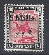 """SUDAN....KING GEORGE VI...(1936-52..)..."""" 1940..""""......5m ON 10m........SG78..........MH... - Soedan (...-1951)"""