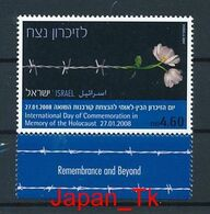 ISRAEL Mi. Nr.  1966 Internationaler Holocaust-Gedenktag - Siehe Scan - MNH - Nuevos (con Tab)