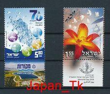 ISRAEL Mi. Nr.  1969, 1973 70 Jahre Staatliche Wassergesellschaft, Gedenktag - Siehe Scan - MNH - Nuevos (con Tab)