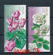ISRAEL Mi. Nr.  1985-1986 Blumen- Siehe Scan - MNH - Nuevos (con Tab)