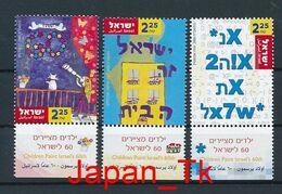 ISRAEL Mi. Nr.  1991-1993 60 Jahre Israel: Kinderzeichnungen- Siehe Scan - MNH - Nuevos (con Tab)