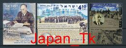 ISRAEL Mi. Nr.  1970-1972 100 Jahre Tel Aviv - Siehe Scan - MNH - Nuevos (con Tab)