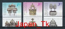 ISRAEL Mi. Nr.  2010-2012 Thora-Kronen- Siehe Scan - MNH - Nuevos (con Tab)