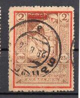 1923 RUSSIA,SOVIET HELP THE WAR INVALIDS ADDITIONAL STAMP, 2 RUB., USED - 1917-1923 Republic & Soviet Republic
