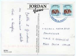 JORDAN - PETRA / THE URN TOMB / DAHIYAT AL-HUSSEIN CANCEL - Jordanien