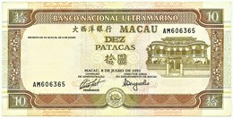 MACAU - 10 Patacas - 8.7.1991 - Pick 65 - Serie AM - PORTUGAL - Macau