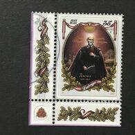 ◆◆◆ LATVIA   2013   100th Anniversary Of Republic Of Latvia      €0,50   USED    AA9233 - Lettonia