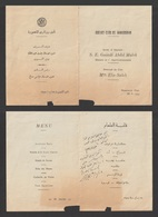 Egypt - 1955 - Vintage Menu - Rotary Club Of Mansoura, Egypt - Briefe U. Dokumente