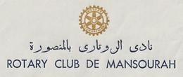 Egypt - 1955 - Vintage Letterhead - Rotary Club Of Mansoura, Egypt - Briefe U. Dokumente