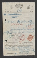 Egypt - 1954 - Vintage Document - Groppi - Cairo - Caterer - Briefe U. Dokumente