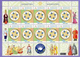 Kazakhstan  2020.  National Costumes.  Assembly Of People Of Kazakhstan.  25 Years Old. MNH - Kazakhstan