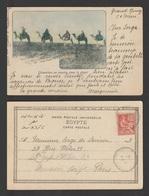 Egypt - RARE - Vintage Post Card - 1866-1914 Khedivate Of Egypt
