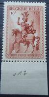 N°583 V17 Mouchettes Autour De La Tete Du Cheval Mnh** - Abarten (Katalog Luppi)