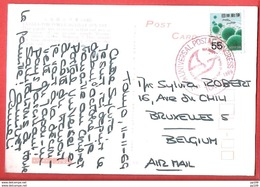 CP JAPON YASAKA-TOH TOWER Obl XVI  UNIVERSAL POSTAL CONGRESS  11 XI 1969 TOKYO Vers Bruxelles - U.P.U.