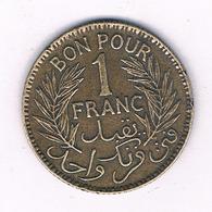 1 FRANC 1921 TUNESIE /7243/ - Tunisia