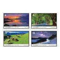 2020 Taiwan Scenery -Nantou Stamps Lake Sun Set Sheep Mount Park - Water