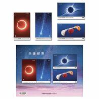 2020 Astronomy Stamps & S/s Solar Eclipse Sun Moon - Astronomia