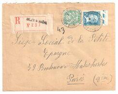 ARLES S RHONE Lettre Recommandée 1 F Pasteur Bord De Feuille 5c Blanc Yv 111 179 Ob 18 1 1926 - Covers & Documents