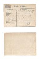 Puerto Rico. 1883 (7 Marzo) Uso Fiscal. Comercio De Carlota. Aduanas. Recibo Con Sellos Alfonso XII, Mat Oval. Bonito Y - Puerto Rico