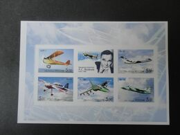 Russia 2006 Airplanes Yakovlev MS  Imperf  Proof RRR - Airplanes