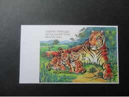 Russia 1992 Imperf Proof Nature Conservation - Other