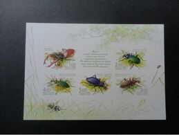 Russia 2003 Imperf Sheet Beetles - Other