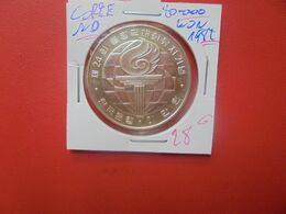 COREE (SUD) 20.000 WON 1982 ARGENT (A.6) - Korea, South