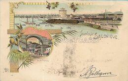 OLD POSTCARD - GRECIA - GREECE - LITHO - SOUVENIR DE SALONIQUE - VIAGGIATA 1898 - B56 - Greece