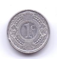 NETHERLAND ANTILLAS 1999: 1 Cent, KM 32 - Antillas Nerlandesas