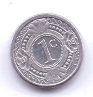 NETHERLAND ANTILLAS 1993: 1 Cent, KM 32 - Antillas Nerlandesas