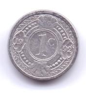 NETHERLAND ANTILLAS 1992: 1 Cent, KM 32 - Antillas Nerlandesas