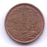 NETHERLAND ANTILLAS 1967: 1 Cent, KM 1 - Antillas Nerlandesas