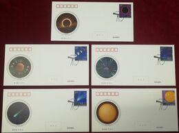 China 2020-15 Astronomical Phenomena Stamps 5v FDC - 1949 - ... Volksrepublik
