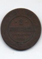 Monnaie  25 Mm  Origine Inconnue - Coins & Banknotes