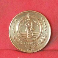 CAPE VERDE 1 ESCUDO 1994 -    KM# 27 - (Nº37974) - Kaapverdische Eilanden