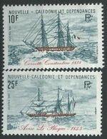 "Nle-Caledonie YT 449 & 450 "" Voiliers "" 1981 Neuf** - Neufs"