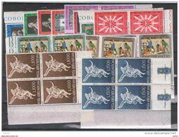 VATICANO:  1962  ANNATA  COMPLETA  -  30  VAL. BL. 4  N. -  SASS. 326/55 + P.A. 45/46 - Full Years