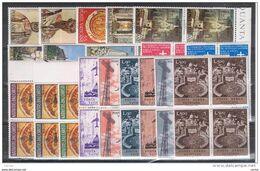 VATICANO:  1967  ANNATA  COMPLETA  -  19  VAL. BL. 4  N. -  SASS. 448/60 + PA. 47/52 - Full Years