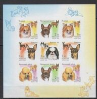 Russia 2000  IMPERF MS Dogs MNH RRR - Farm