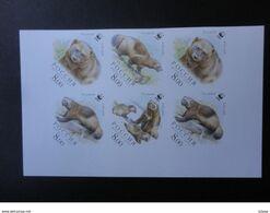Russia 2004 PROOF WWF Wolverine  MNH OG VF RRR - Unused Stamps