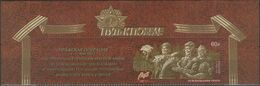 Russia, 2020, Mi. 2850, Way To The Victory, The Prague Offensive Operation, WW II, MNH - Ungebraucht